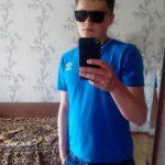 Парень встретится с девушкой или женщиной в Перми
